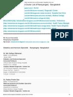 Diabetics Specialist Doctor List of Narayanganj - Bangladesh
