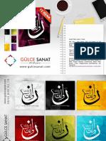 Ayetli Tablo Kalem 1.Ayet - Islami Kanvas Tablo