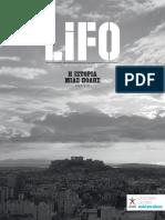 Lifo 333