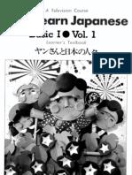 Lets Learn Japanese Basic 1 - Volume 1