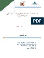 Présentation IGF
