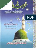 Hurmat e Rasool Sharayee Fuqhai Ayeeni Tashreehat Ki Roshni Main by Syed Imtiyaz Hussain Shah