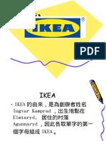 GM_IKEA