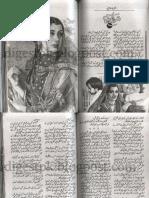 Shararat by Nabeela Aziz