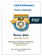 Rohingya Pictorial Dictionary