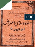 Darood-O-Salam Par Aitraz Akhir Kyon