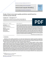 Study of Short-term Water Quality Prediction Model Based on Wavelet Neural Network