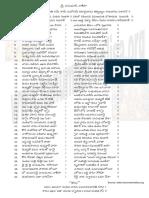 Hanumanchalisa.org Telugu Shri Hanuman Chalisa Telugu