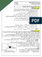 Compo216 Mohamed