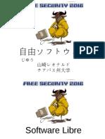 Software Libre Tec Tux Tepe c 2016