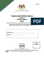 kulit membaca T6.pdf