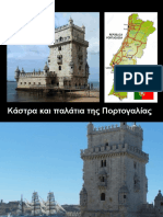 Castes_and_Palaces_in_Portugal.ppt