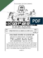 68102Manglacharana.pdf