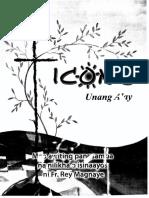 ICONS Unang Alay