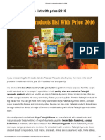 Patanjali Products & Medicines List With Price 2016 PDF Free Download
