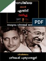 Njan gandhijiye enthinu vadhichu?. Why i Assassinated Gandhi Malayalam