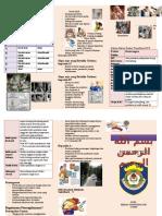 Leaflet Hepatitis FIX