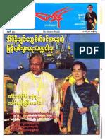 The Modern News Journal No 502.pdf