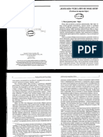 predgovor antologiji narodnih bajki