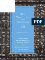 Zuo Tradition / Zuozhuan