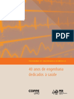Programa de Engenharia Biomédica da COPPE/UFRJ