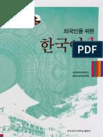 hangeul1