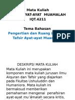 Tafsiar Ayat Muamalah