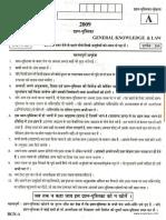 BPSC Judicial Pre Exam 2009 Question Paper