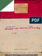 Sarvamantra Shaap Vimochan in Shiva Rahasya Pancharatra_Gha_1020_Alm_5_Shlf_3_Devanagari - Tantra