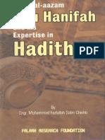 Imam Al Aazam Abu Hanifa and His Expertise in Hadith by Fazal Ullah Chishti
