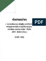 Ab Bekar hai 92.pdf