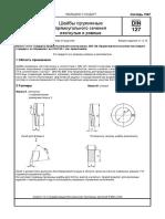 DIN-127-ru.pdf