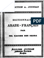 petitdictionnair00abaluoft_bw.pdf
