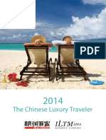Chinese Travel 2014