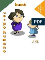 diccionari visual infantil català xinès
