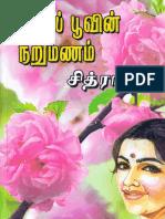 நேசப் பூவின் நறுமணம் by சித்ரா.ஜி