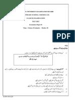 Economics SSC 1 Paper II