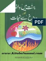 Jannat Main Dakhila Aur Dozakh Sy Nijaat