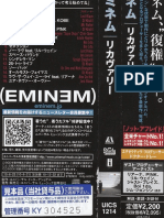 2010. Eminem - Recovery (japan)