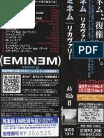 2010. Eminem - Recovery (japan)