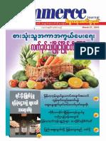 Commerce Journal Vol 16 No 12.pdf