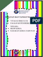 Divider Pbppp