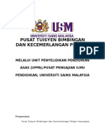 85807513-Proposal-Pusat-Tuisyen-PPIP-Usm.docx