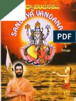 Yajurveda Sandhyavandanam SriVaishnava