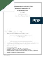 General Science SSC II Paper II