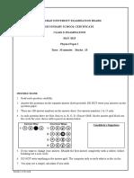 Physics SSC II Paper I