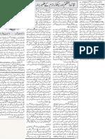 Quaid e Azam and Secularism
