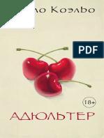 Adiultier-Paulo-Koelo.pdf