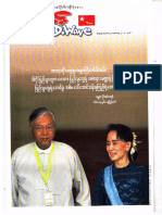 D Wave Journal - Vol 5 - No 12.pdf