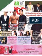 Popular Journal - Vol 20 - No 12.pdf